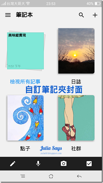 zohonotebook (1)