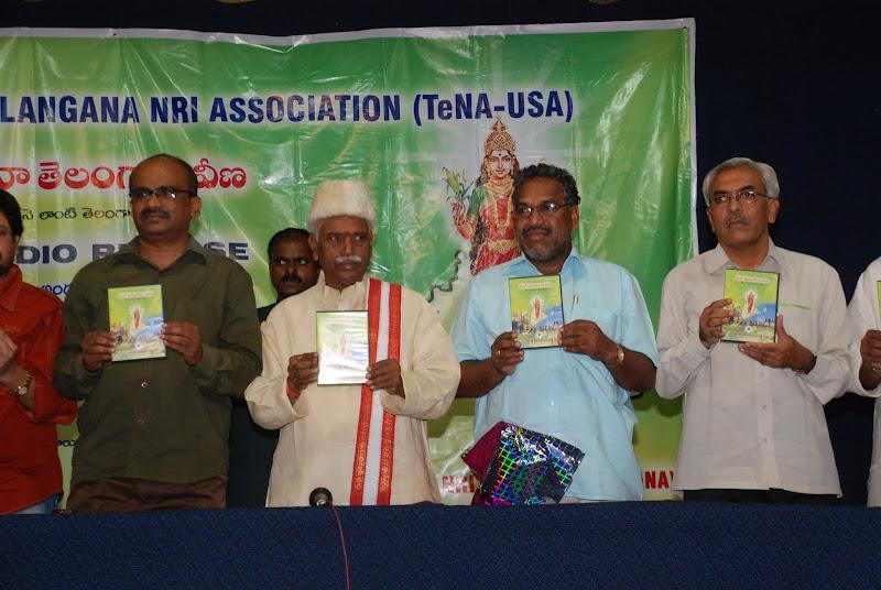 TeNA-Telangana Veena CD release