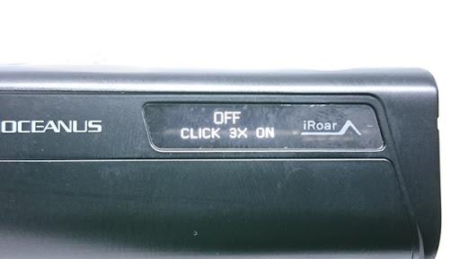DSC 5458 thumb%255B2%255D - 【MOD】「Innokin Oceanus iSub 110W VW Mod + iSub VE タンクキット」(イノキンオシアヌスアイサブ+アイサブブイイータンク)レビュー!20700バッテリー採用モデル!
