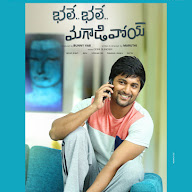 Bhale Bhale Magadivoi Auido Released Posters