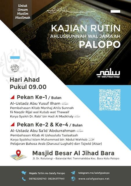 Informasi Jadwal Kajian Sunnah di Palopo