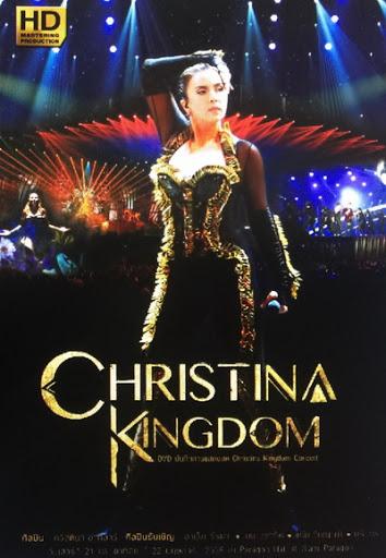 Christina Kingdom Concert – คอนเสิร์ต 25 ปี คริสติน่า อากีลาร์