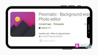 Pixomatic App फोटो एडिटिंग ऐप डाउनलोड