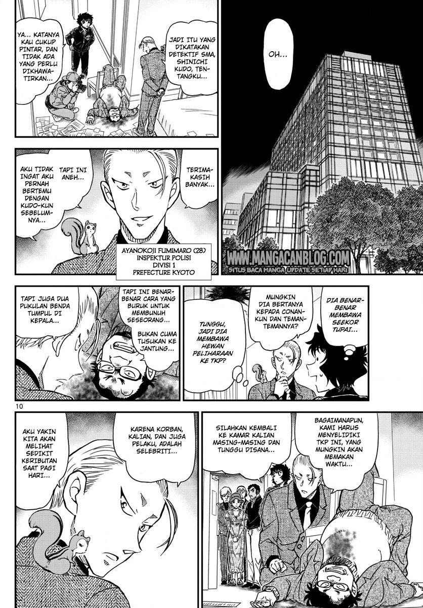 Detective Conan Chapter 1001-9