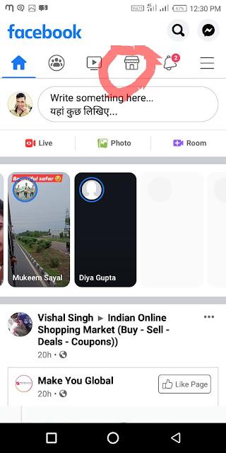 facebook marketplace screenshot