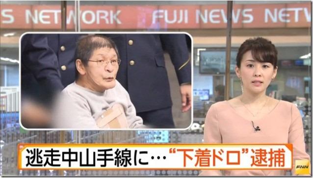 前田政利f01