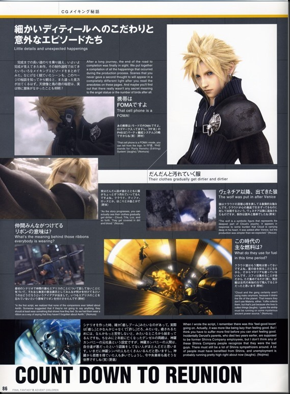 Final Fantasy VII Advent Children -Reunion Files-_854343-0088