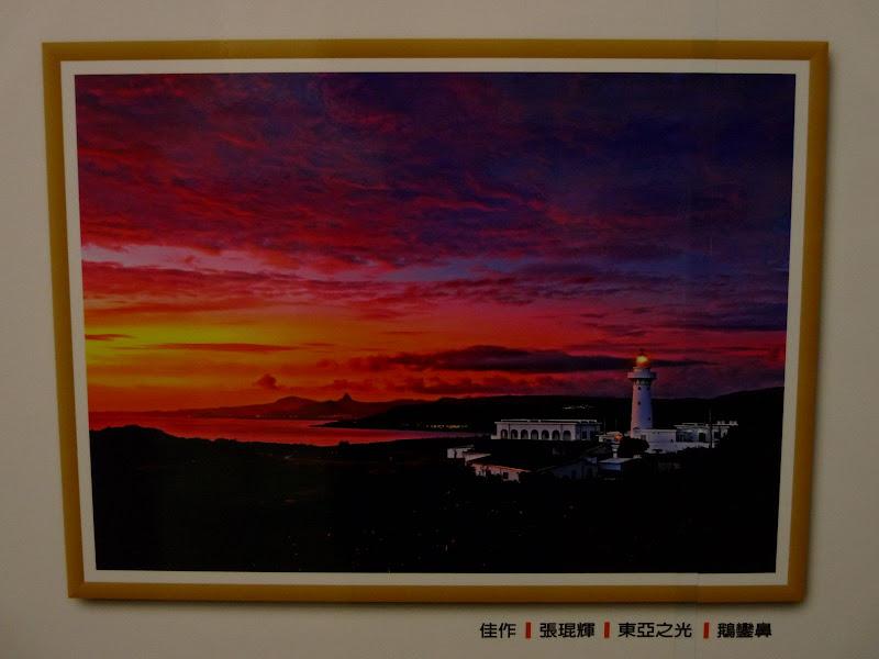 Quelques phares de Taiwan