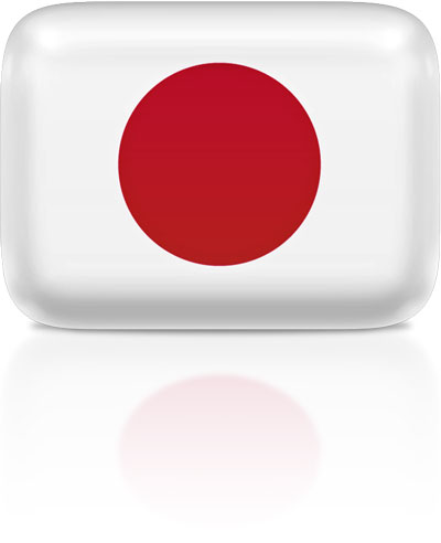 Japanese flag clipart rectangular