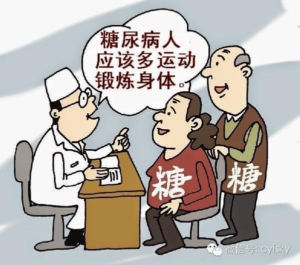 香港武當道緣堂