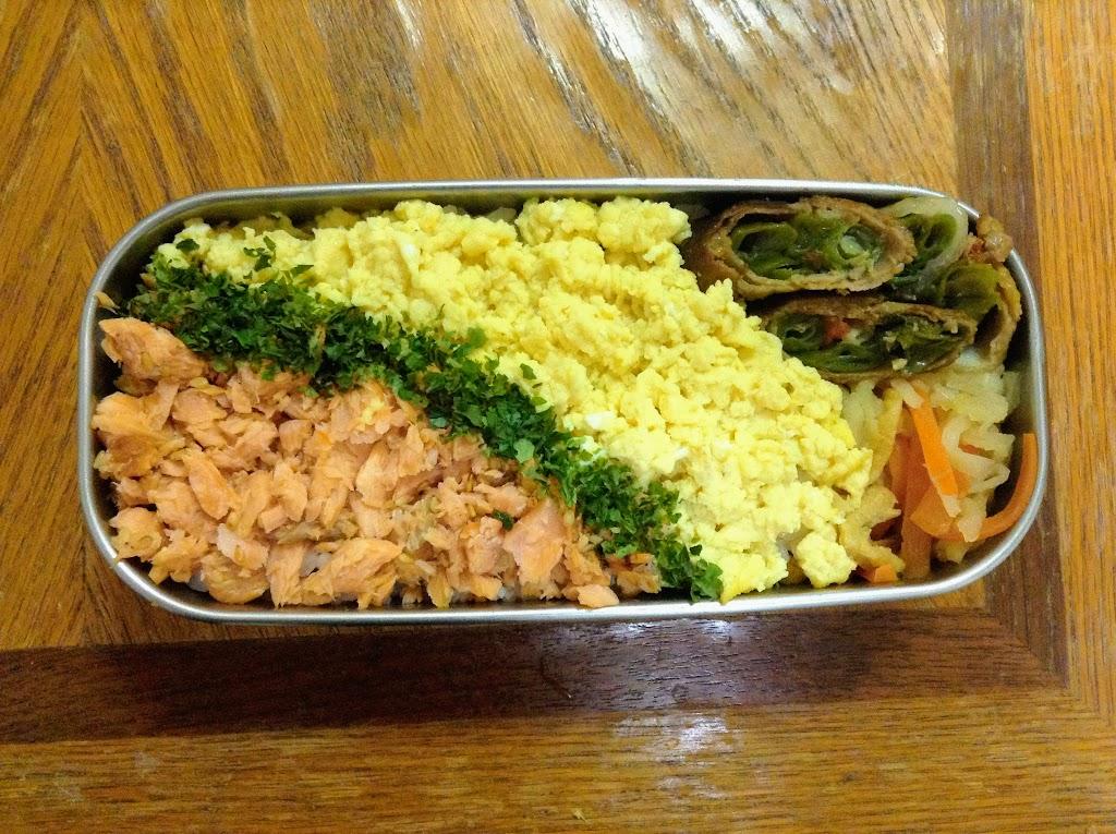 【1食169円】鮭フレーク丼弁当レシピ~レンジで簡単!人気の味 ...