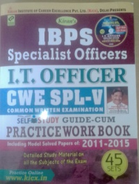 IBPS-SO-IT-Officer-Books-Review-1
