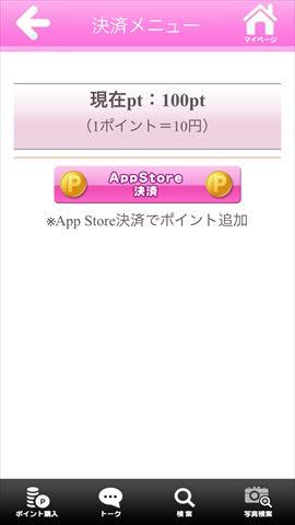 IMG_0961_R.JPG