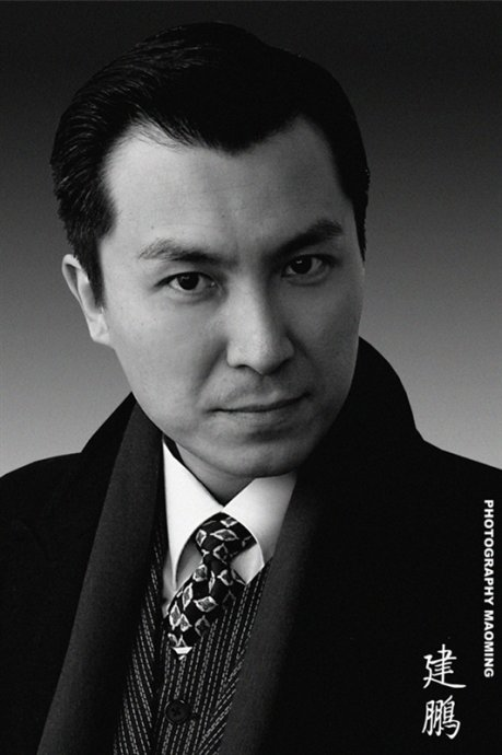 Zhou Jianpeng China Actor