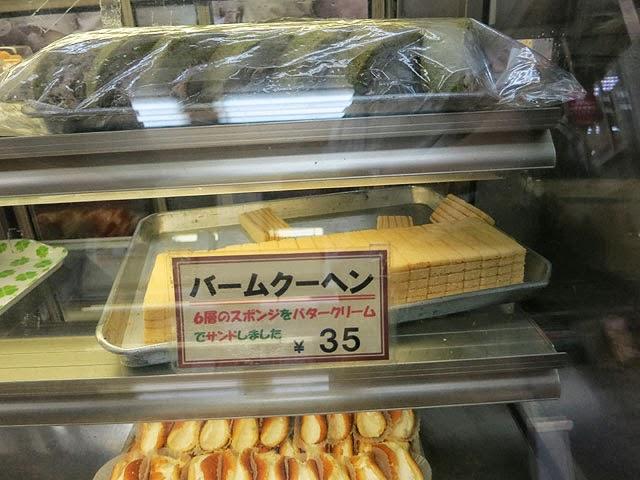 バームクーヘン35円コーナー