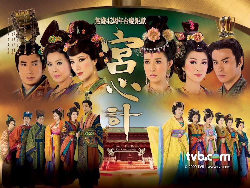 Beyond the Realm of Conscience Hong Kong Drama