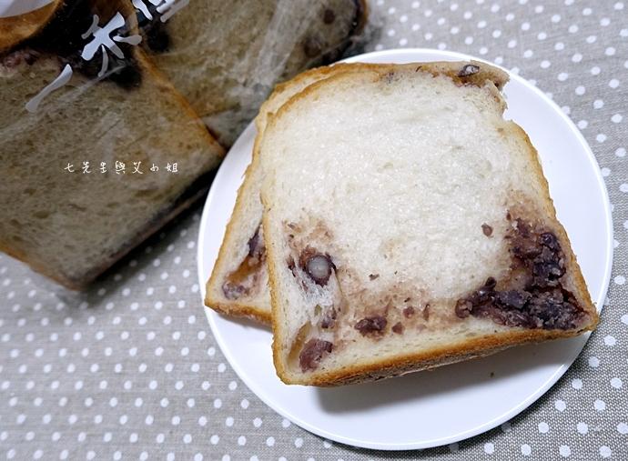 11 一禾堂麵包本舖
