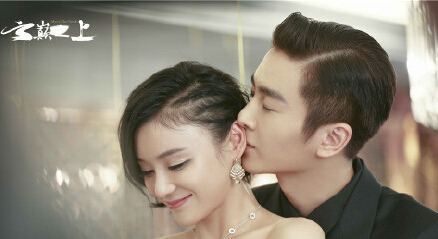 Love, Up in the Air  China Drama
