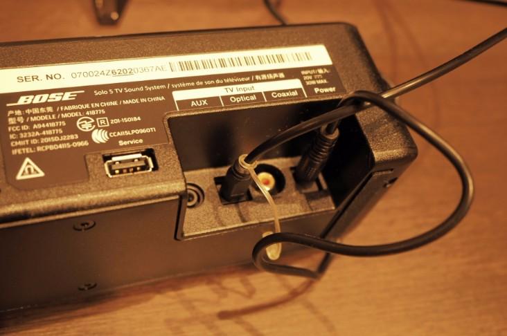 Bose-TV-設定方法