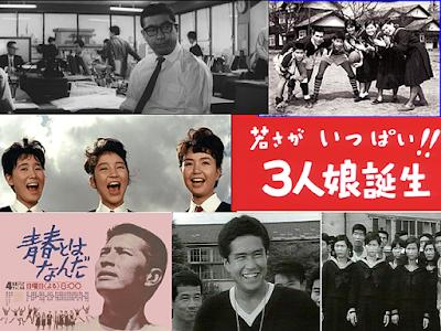 井手俊郎はユーモラスなストーリーで人間をしっかり描いた脚本家