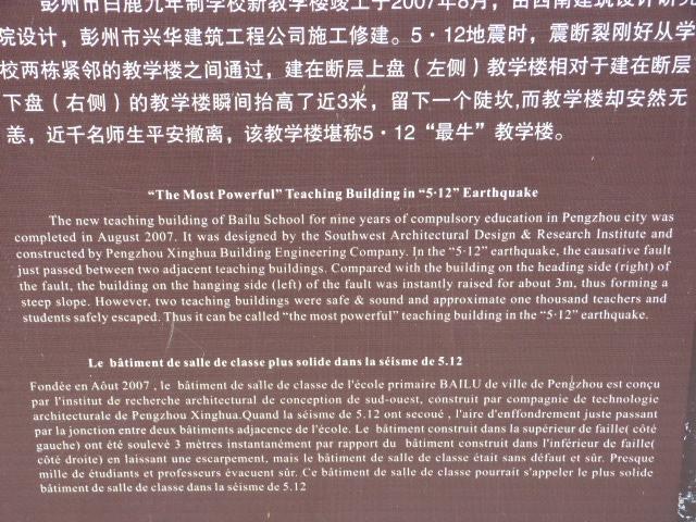 CHINE.SICHUAN.PENG ZHOU et BAI LU  VILLAGE FRANCAIS - 1sichuan%2B2518.JPG