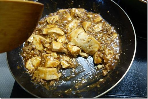 水溶き小麦粉麻婆豆腐