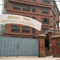 Department of Immigration Kathmandu