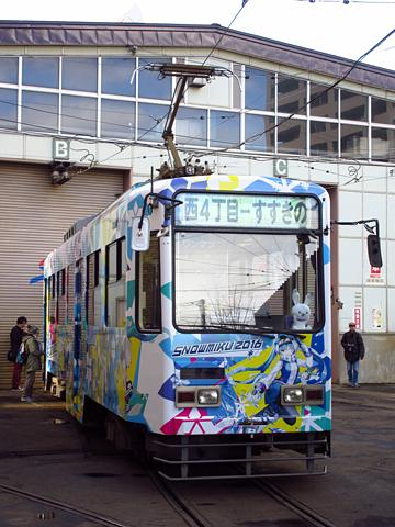 札幌市電 3302号「雪ミク電車2016」 その1