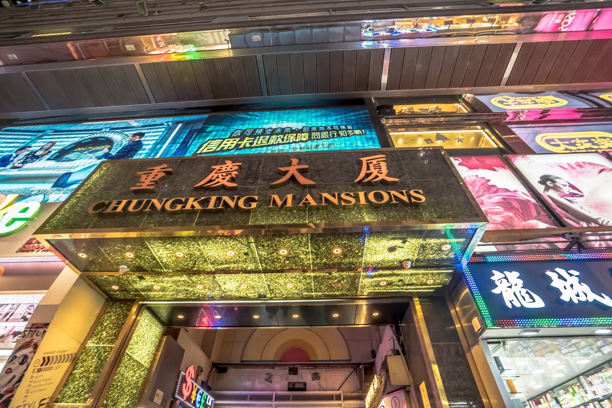 Hong Kong Chungking Mansions2