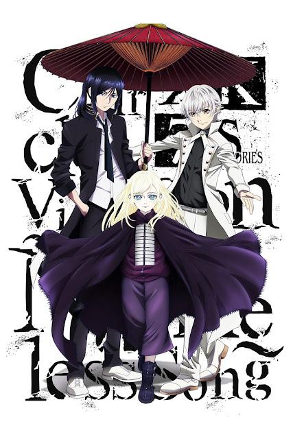 K Seven Stories Movie 6 – Circle Vision ~Nameless Song~