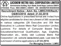 LMRCL Advertisement 2018 www.indgovtjobs.in