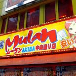 Mulan Akiba in Akihabara, Tokyo, Japan