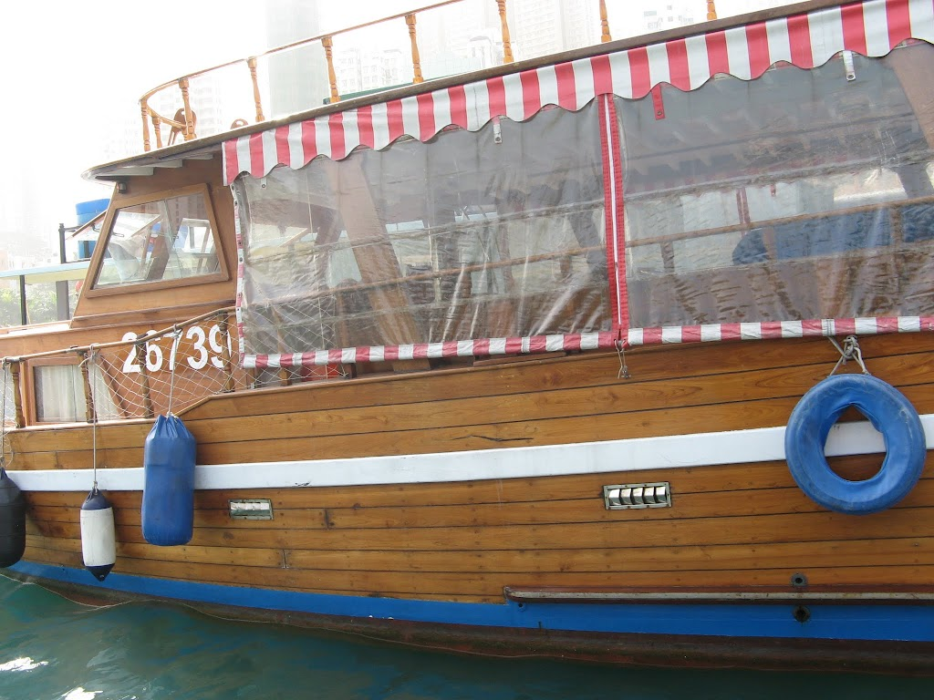 0250Cruise on Victoria Harbour