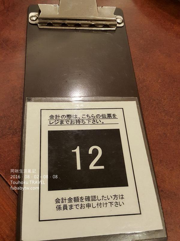 20160804_192030