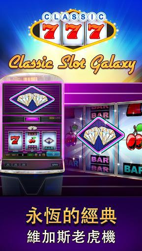 Classic Slot Galaxy