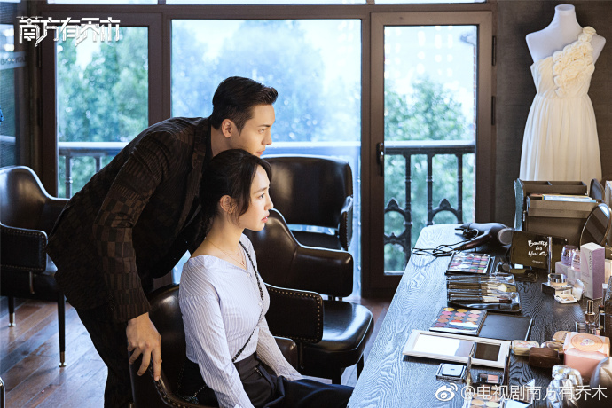 Only Side By Side With You China Drama