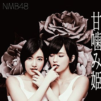 [MUSIC VIDEO] NMB48 – 甘噛み姫 (Type A+B)