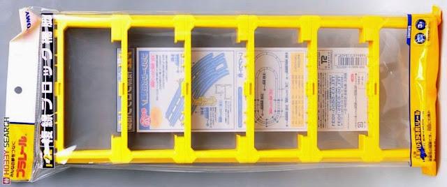 R-15 Double-tracked Wide Point được tạo ra từ chất liệu nhựa cao cấp, an toàn