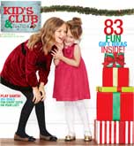 Avon Kids Holiday 2012