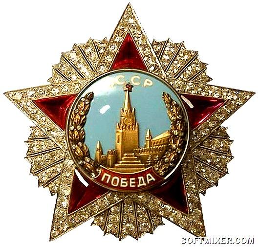 Orden-Pobeda-Marshal_Vasilevsky