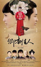 Distressed Beauty / Qing Ben Jia Ren China Drama