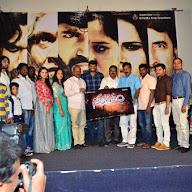 Sarovaram Trailer Launch (30).jpg