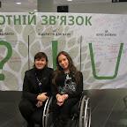 Форум по организационному развитию гражданского общества Украины - 19 - 20 ноября 2012г. - IMG_2771.JPG