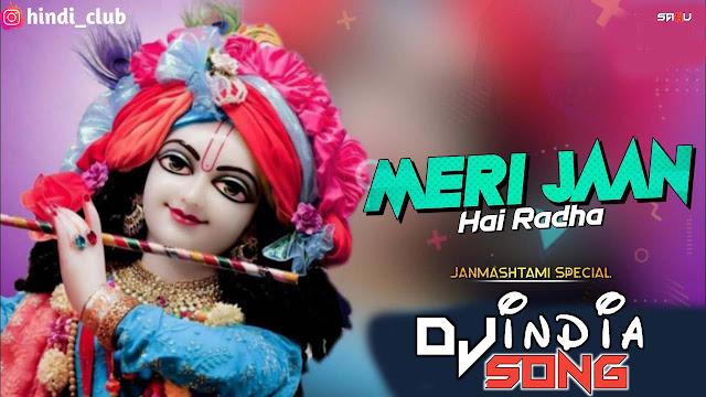 Meri Jaan Hai Radha Edm Dhol Dj Gps Official