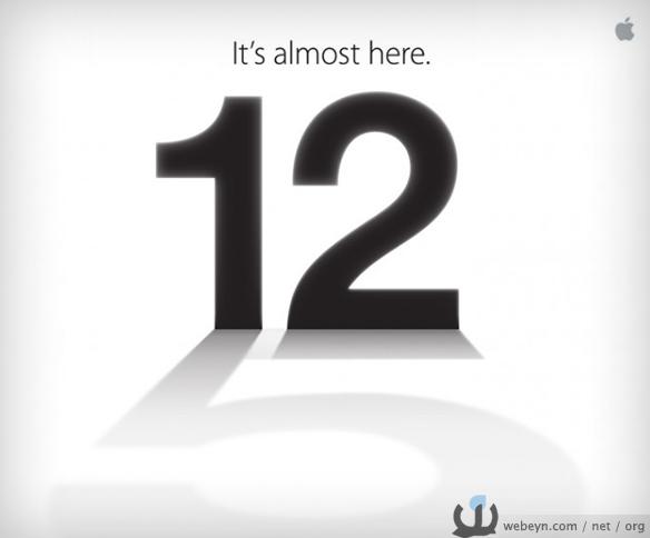 iPhone 5 - 12 Eylül