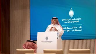 Arab Saudi Umumkan Penyelenggaraan Haji 2021 Dalam Waktu Dekat