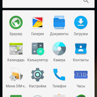 galaxy s marshmallow (3).png