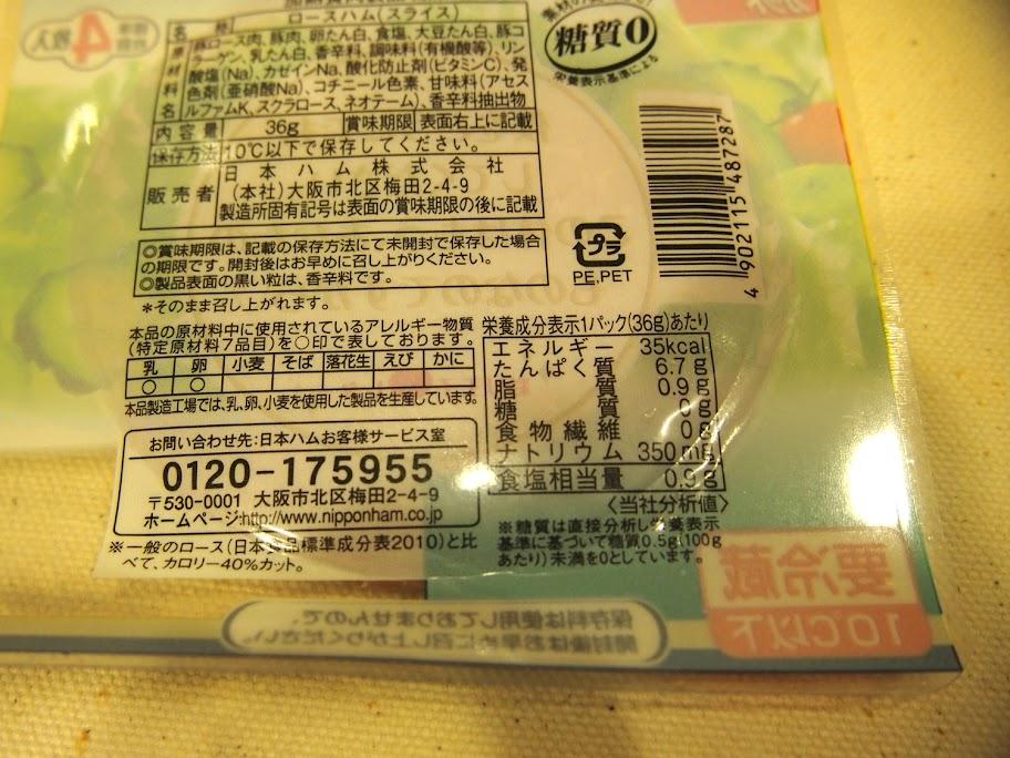 富澤商店のふすまパンミックス