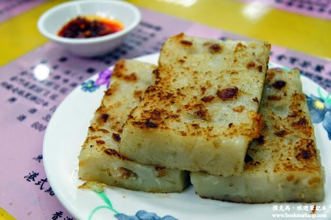 香港金寶茶餐廳腊味蘿蔔糕