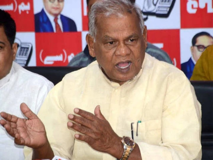 MLC सीट नहीं मिलने से खफा हुए जीतन राम मांझी, कहा- अन्याय किया गया